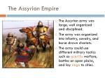 the assyrian empire3