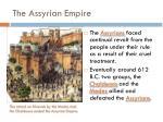 the assyrian empire5