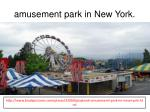 amusement park in new york