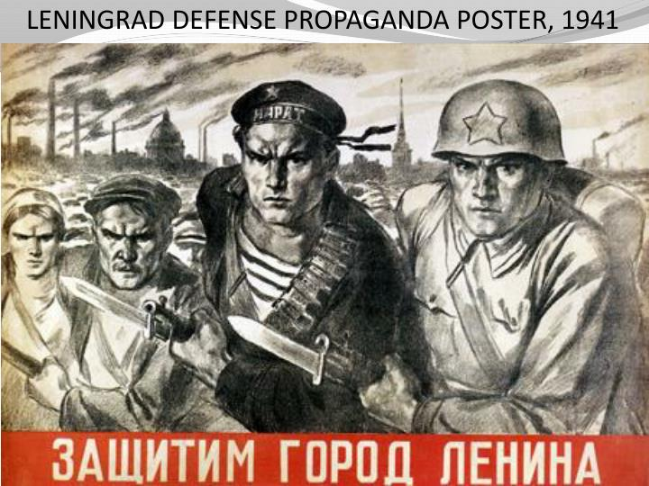 LENINGRAD DEFENSE PROPAGANDA POSTER, 1941