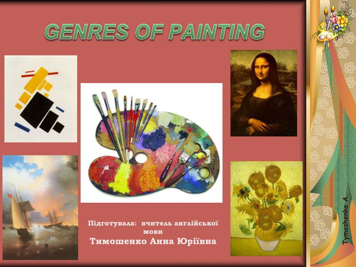genres of painting n.