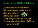 jesus loves all the children