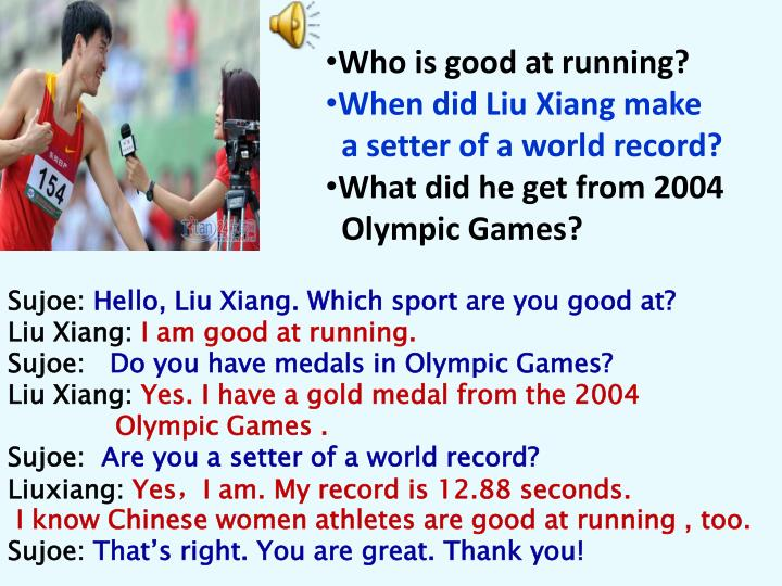 Who is good at running?