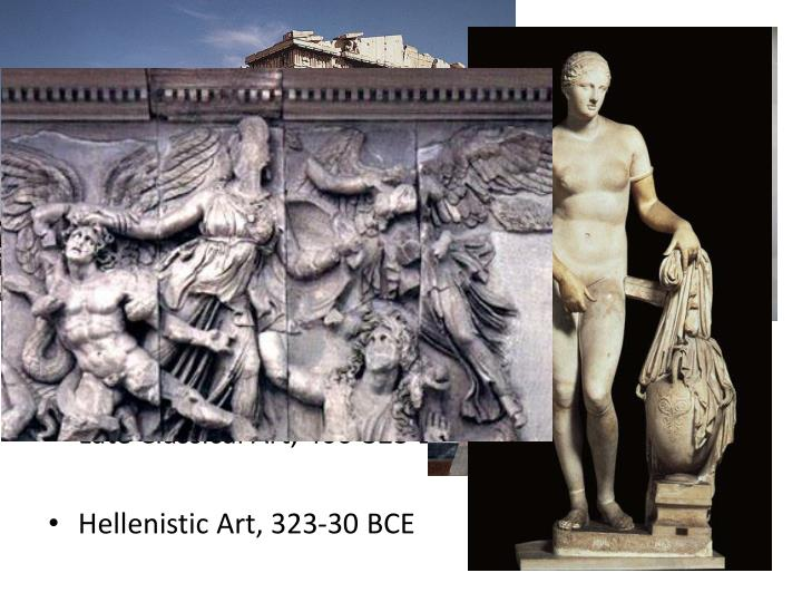 Greek art history timeline