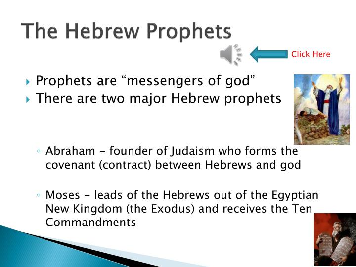 a look at the relationship between the hebrew god and man A relationship between a man and a woman in which they seek to determine if it is god's will for them to marry each other puts marriage on the table when the couple have not yet committed to such an end.