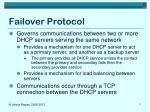 failover protocol