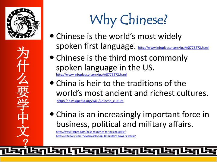 PPT Heritage Elementary Chinese Immersion PowerPoint - World first language list