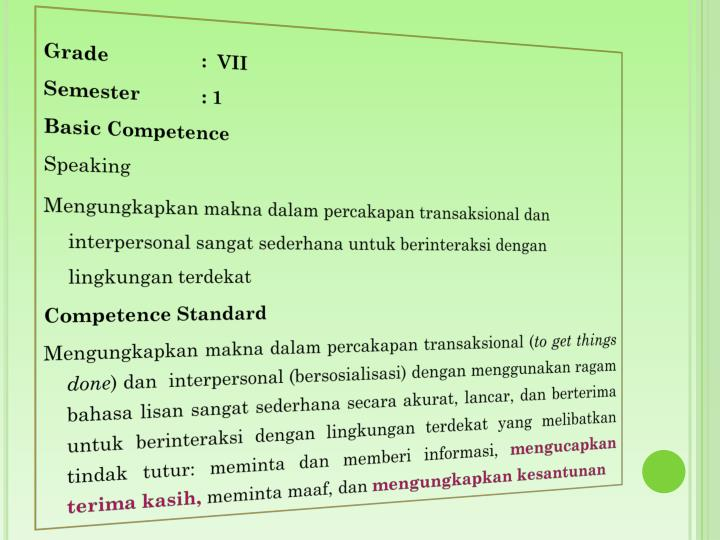 Grade:  VII