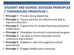student and school success principles turnaround principles