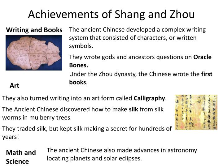 Achievements of Shang and Zhou