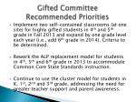 gifted committee recommended priorities