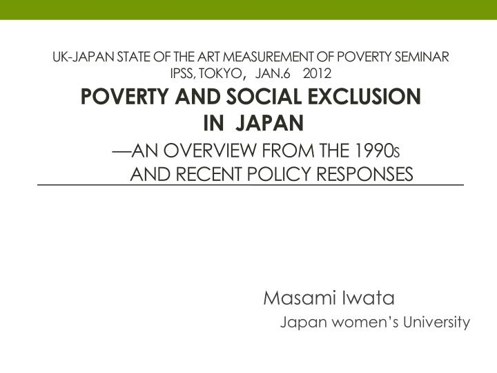 UK-Japan State of the Art Measurement of Poverty