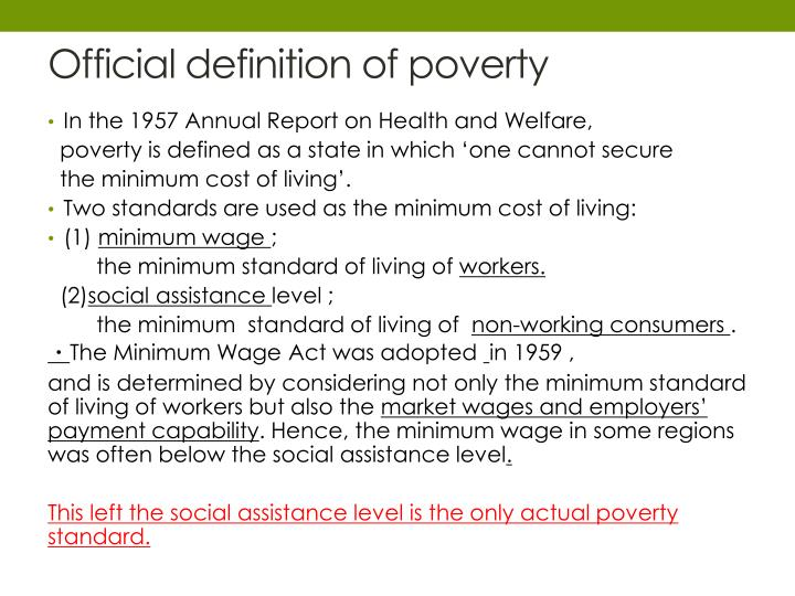 Official definition of poverty