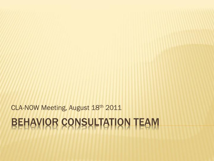 cla now meeting august 18 th 2011 n.