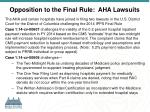 opposition to the final rule aha lawsuits