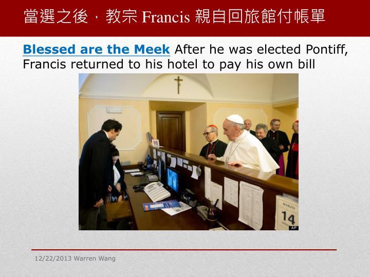 當選之後,教宗