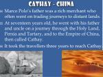 cathay china