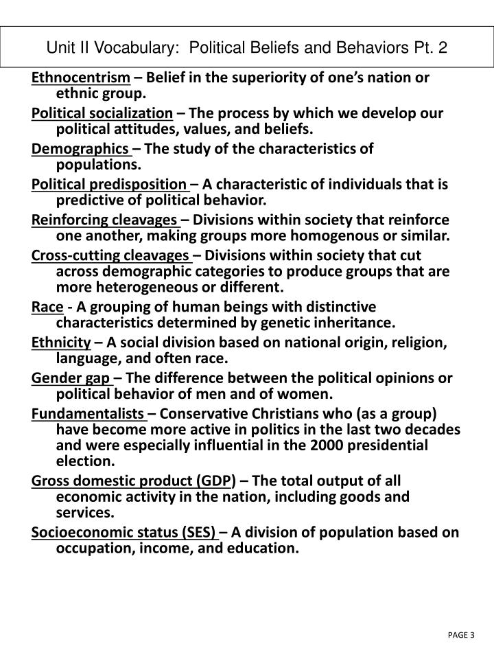 political beliefs The american people must make a fundamental decision do we continue the 40-year decline of our middle class and the growing gap between the very rich and everyone else, or do we fight for a progressive economic agenda that creates jobs, raises wages, protects the environment and provides health.