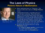 the laws of physics platonic nature of mathematics1