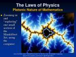 the laws of physics platonic nature of mathematics3