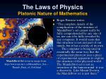 the laws of physics platonic nature of mathematics4