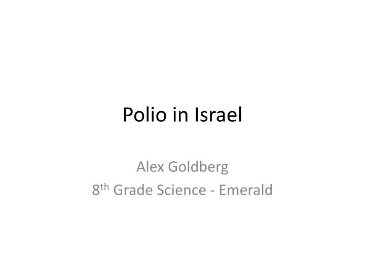 Polio in israel