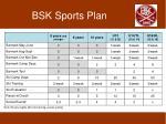bsk sports plan