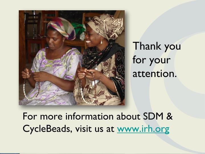 For more information about SDM &