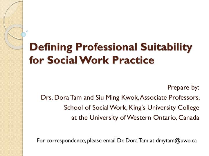 defining professional suitability for social work practice n.
