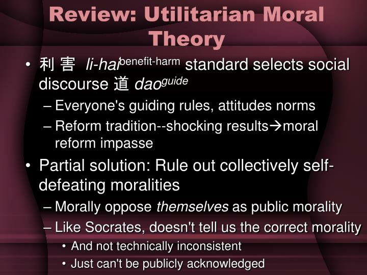 mill and kant utilitarian morality Utilitarianism study guide contains a biography of john stuart mill, literature essays, quiz questions mill describes the difficulty posed by the first principles of morality, particularly due to contention as to the beginning of the treatise is populated by clarifications and mill's own revisions to utilitarian.