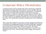in class test write a 150 word story1