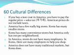 60 cultural differences1