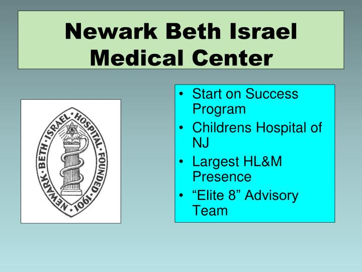 Newark Beth Israel Medical Center