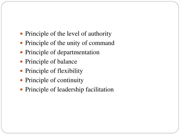 Principle of the level of authority