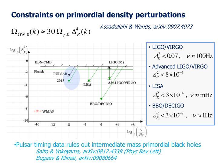 Constraints on primordial density perturbations