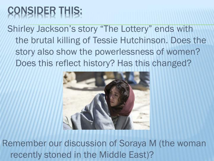 critical analysis essay on the lottery Critical analysis of the lottery in the short story the lottery, author shirley jackson creates a very shocking and horrifying mood through the use of characterization, setting, and the them of the individual versus society, which is portrayed in.