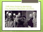 1949 mao zedong declaring the people s republic of china