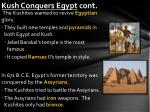 kush conquers egypt cont