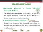 organic certification13