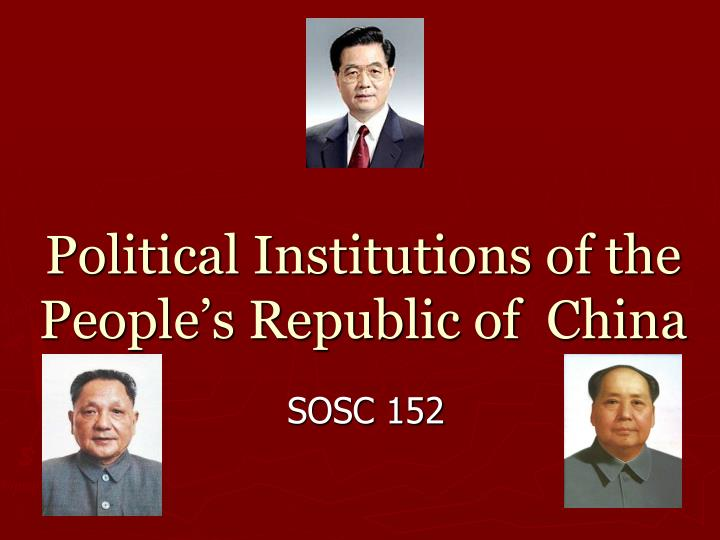 an analysis of the peoples republic of china Whether the people's republic of china's (prc) economic analysis to simulate effects of the prc's policy-induced investment boom on its.