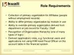 role requirements