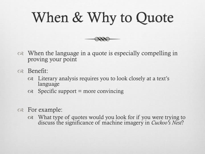 Ppt Incorporating Quotes The Art Of Explication Powerpoint