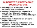 iv believe the best about your loved one