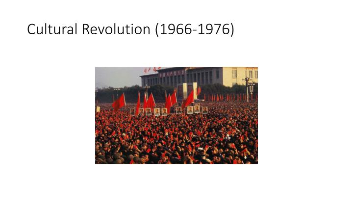 cultural revolution 1966 to 1976 in Download art of the great proletarian cultural revolution 1966 1976 ebook free in pdf and epub format art of the great proletarian cultural revolution 1966 1976 also available in docx and mobi.