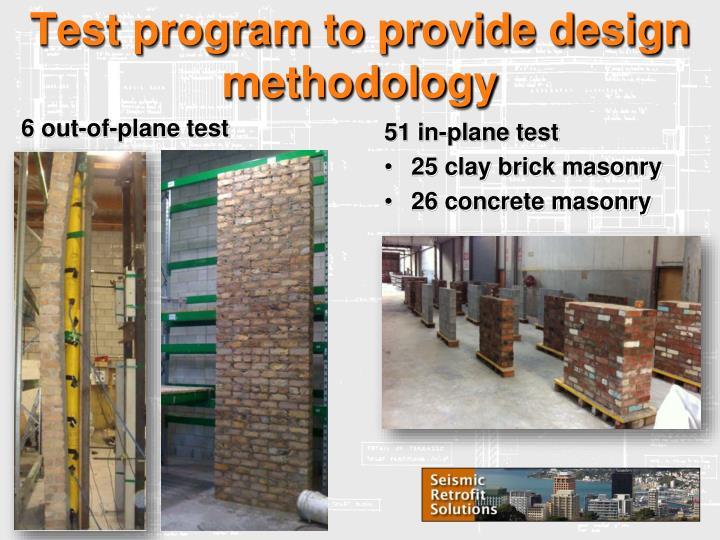 Test program to provide design methodology