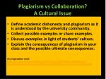 plagiarism vs collaboration a cultural issue