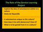 the role of the service learning project