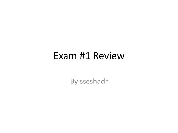 ghiladi exam 1 Federal register / vol 82, no 210 / wednesday, november 1, 2017 / notices drawback and duty deferral entry and entry summary filings: 82 fr 26698 (june 8, 2017.