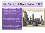 the garden of abdul gasazi 1979