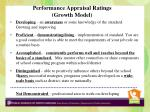 performance appraisal ratings growth model